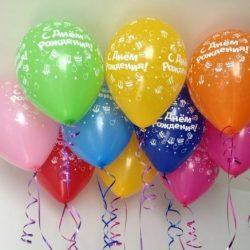 Облако из гелиевых воздушных шаров С днем рождения