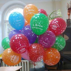 Облако или связка из гелиевых воздушных шаров С днем рождения