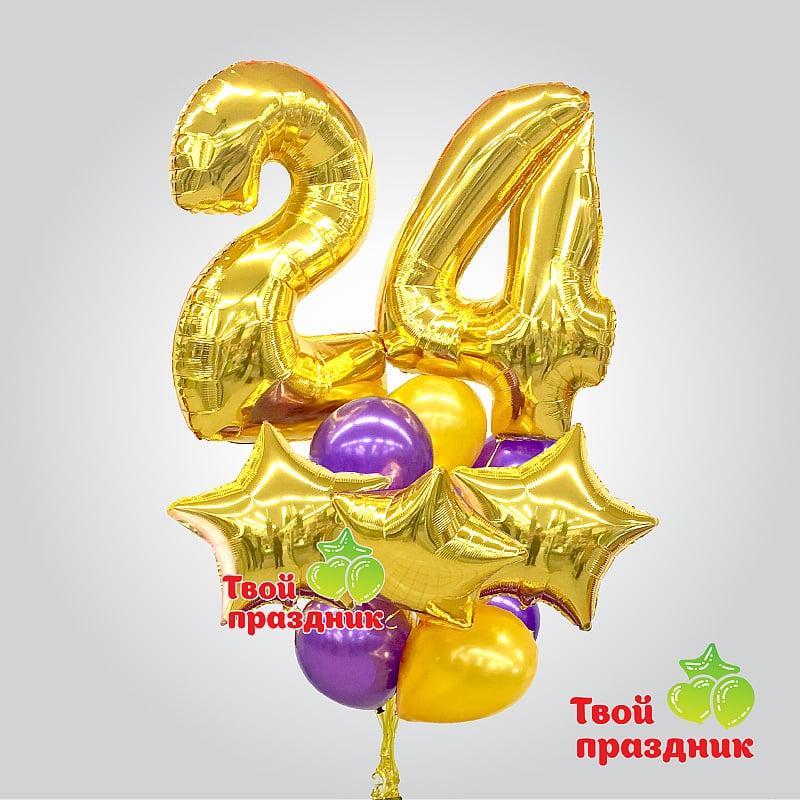 Букет из воздушных гелиевых шаров с цифрой «Золотой юбилей»
