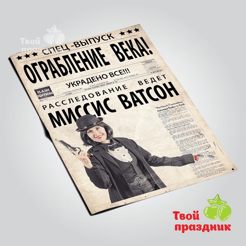 Шпионский или детективный детский квест в Калининграде!