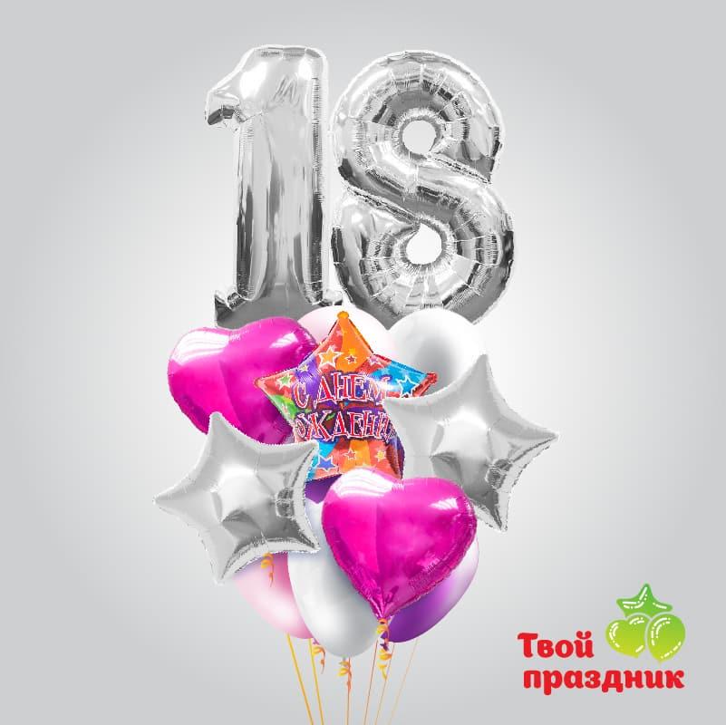 Букет из воздушных гелиевых шаров с цифрой «Лучший день»