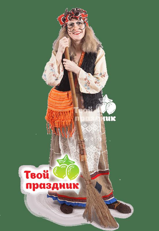 Баба Яга на детский праздник! Аниматоры в Калининграде! Твой праздник