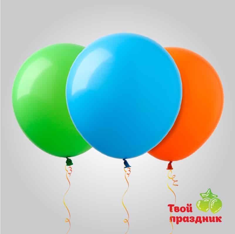 Большие воздушные латексные шары с гелием 45см