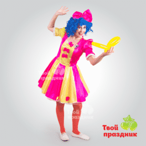 Клоуны в Калининграде. Аниматоры Калининграда Твой праздник