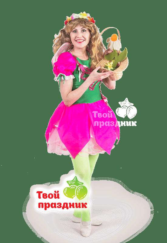 Волшебная фея Флора на детский праздник! Аниматоры в Калининграде! Твой праздник