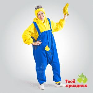 Миньон на детский праздник! Аниматоры в Калининграде! Твой праздник