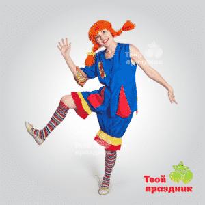 Пеппи - Длинный Чулок на день рождения ребенка! Аниматоры в Калининграде!