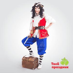 Пиратка на детский праздник! Аниматоры в Калининграде! Твой праздник