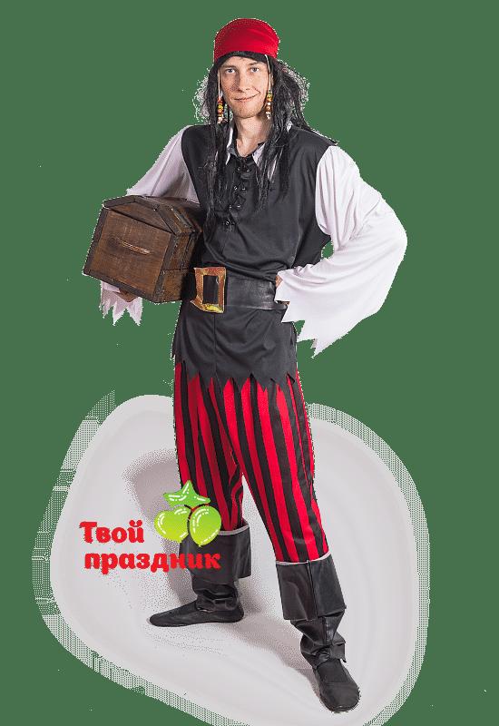 Пират  на детский праздник! Аниматоры в Калининграде! Твой праздник