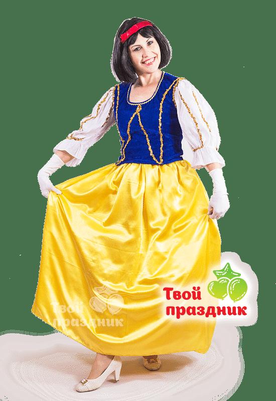 Белоснежка на детский праздник! Аниматоры в Калининграде! Твой праздник