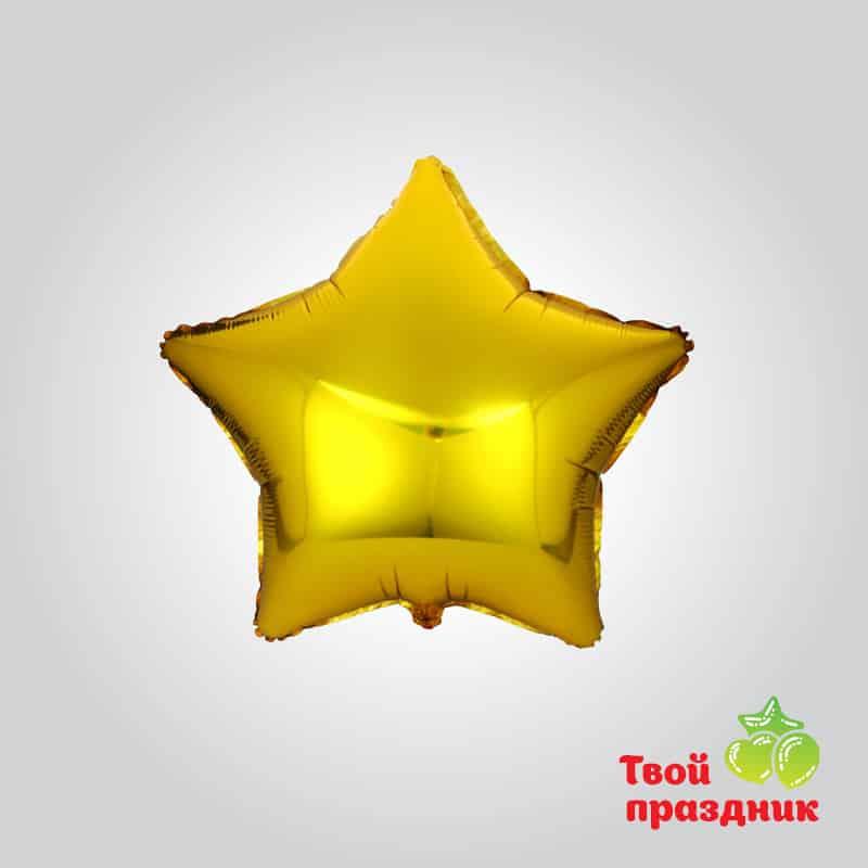 Звезда - фольгированный шар фигура