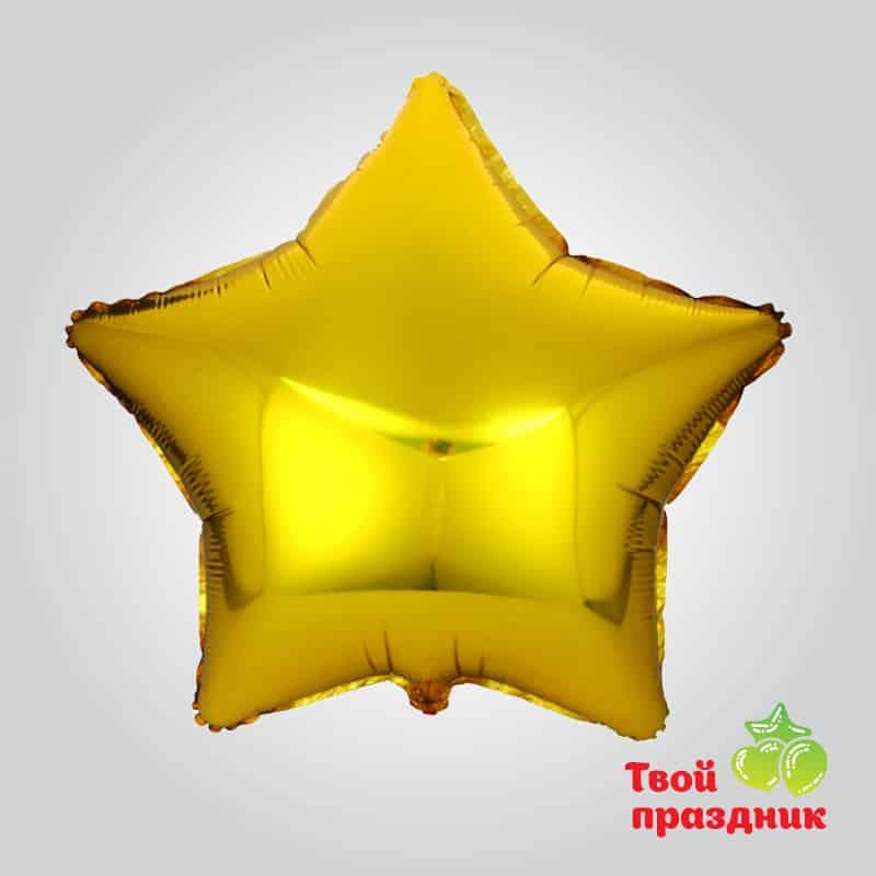 Большая звезда - фольгированный шар фигура