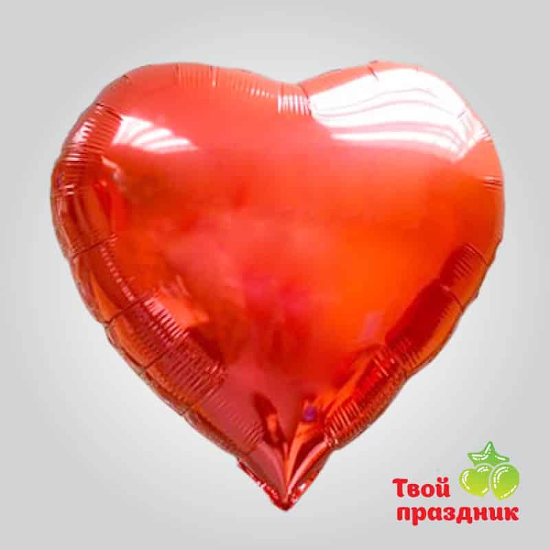 Большое сердце - фольгированный шар фигура