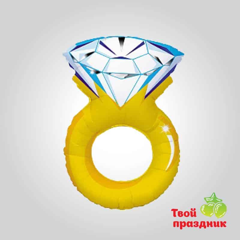 Кольцо с бриллиантом - фольгированный шар фигура