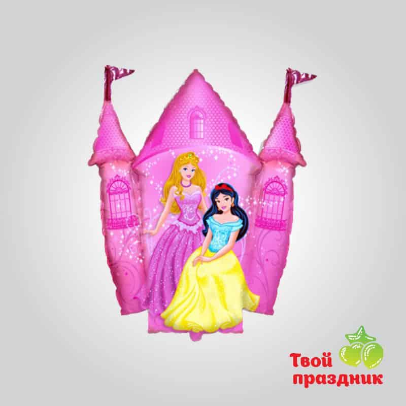 Замок принцесс - фольгированный шар фигура