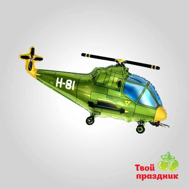 Боевой вертолет - фольгированный шар фигура