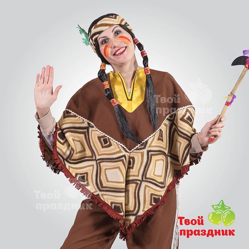 Покахонтас на детский праздник! Индейцы в Калининграде! Твой праздник