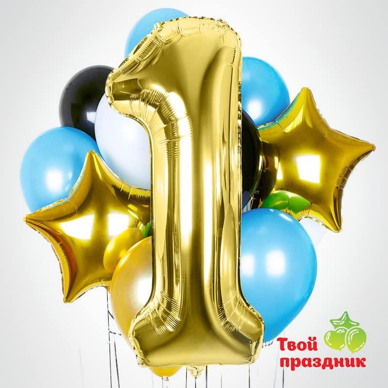 Набор воздушных гелиевых шаров с цифрой «Небесное золото»