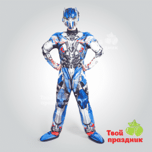 Аниматоры в Калининграде. Трансформер Оптимус Прайм