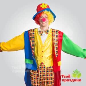 Клоуны в Калининграде! Детские дни рождения. Твой праздник