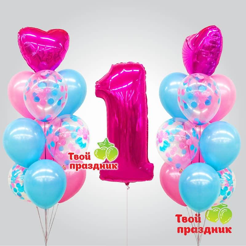 шары на день рождения ребенку . украшение шарами