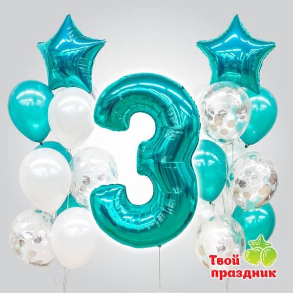 Набор из гелиевых шаров с цифрой. Калининград, гелиевые шары. украшение детского дня рождения