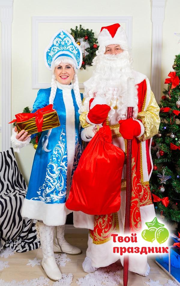 Дед мороз в Калининграде! Твой Праздник